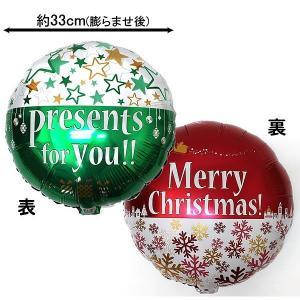 [在庫限り300円均一]クリスマス装飾風船 スノー&スタークリスマス 44cm/バルーン 飾り デコレーション/メール便5枚まで可|event-ya