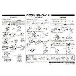 ペンシルバルーン(100本×2袋) [動画有]|event-ya|06