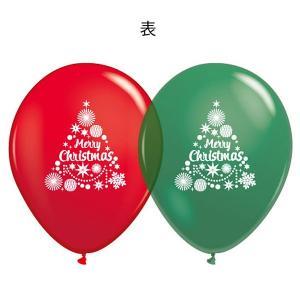 クリスマス装飾丸ゴム風船 レッドツリーとグリーンツリーバルーン28cm 12個/バルーン 飾り デコレーション/メール便可|event-ya