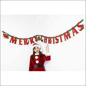 Xmas バナー「メリークリスマス」 【装飾・ディスプレイ・飾り】|event-ya