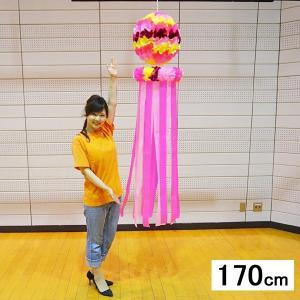 七夕 エンゼルくす玉 吹流し(170cm) ピンク / 吹き流し 装飾 飾り|event-ya