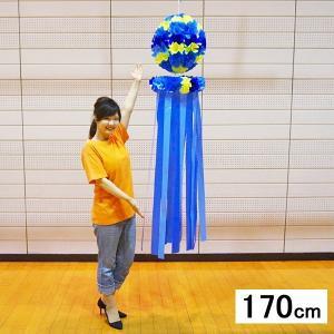 七夕 エンゼルくす玉 吹流し(170cm) ブルー / 吹き流し 装飾 飾り|event-ya