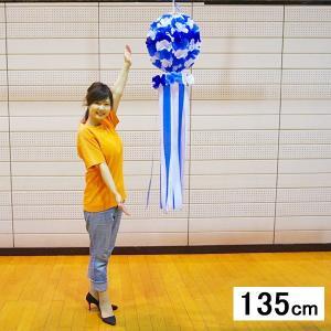 七夕 市松柄くす玉 吹流し(135cm) 青 / 吹き流し 装飾 飾り|event-ya
