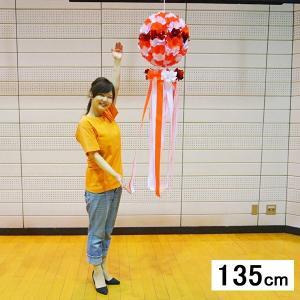 七夕 市松柄くす玉 吹流し(135cm) 赤 / 吹き流し 装飾 飾り|event-ya