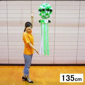 七夕 市松柄くす玉 吹流し(135cm) 緑 / 吹き流し 装飾 飾り|event-ya