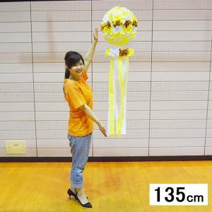 七夕 市松柄くす玉 吹流し(135cm) 黄 / 吹き流し 装飾 飾り|event-ya
