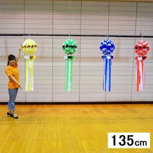 七夕 市松柄くす玉 吹流し(135cm) 青・赤・緑・黄4本セット / 吹き流し 装飾 飾り|event-ya