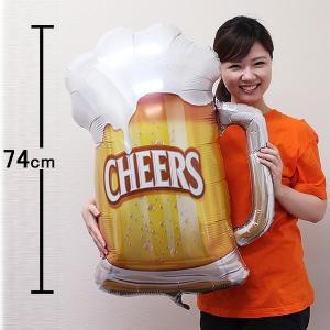 エアPOPバルーン ビールジョッキ・チアーズ(乾杯)/メール便可|event-ya