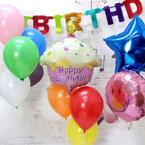 5点セット 誕生日デコレーションセット ピンク|event-ya