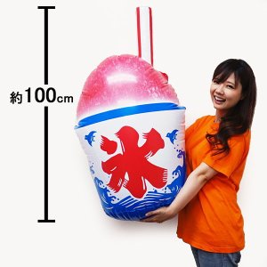 エアPOPバルーン メガ-かき氷 全長100cm / ポップバルーン ビニール 風船 ディスプレイ/動画有|event-ya