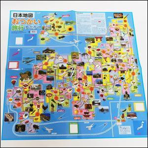 日本地図おつかい旅行すごろく/ お正月・ゲーム  [動画有]|event-ya