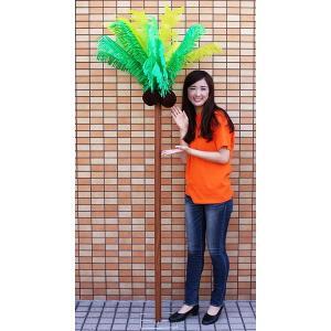 夏装飾 イエローグリーンヤシ立木セット H220cm【夏・装飾・飾り・ディスプレイ】|event-ya