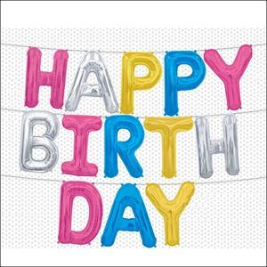 「HAPPY BIRTHDAY」アルファベット風船 マルチカラー|event-ya