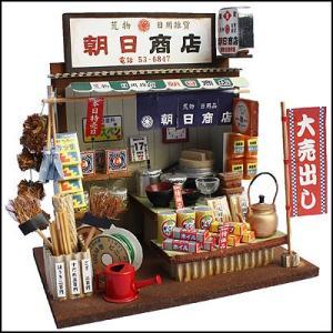 手作り「ハウス工作キット」 昭和の商店街「荒物屋」【ドールハウス・ミニチュア】|event-ya