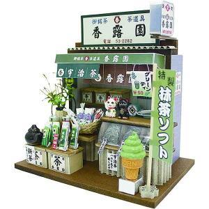 手作り「ハウス工作キット」 昭和の商店街「お茶屋さん」【ドールハウス・ミニチュア】|event-ya