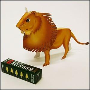 のりもハサミもいらない「ペーパークラフト」ライオン(10個) [動画有]|event-ya
