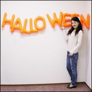 ハロウィン装飾 アルファベットエアPOPレターバルーン「HALLOWEEN」 event-ya