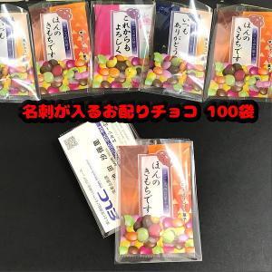 キラキラサンタ帽子カチューシャ  / クリスマス・かぶりもの・キャップ|event-ya