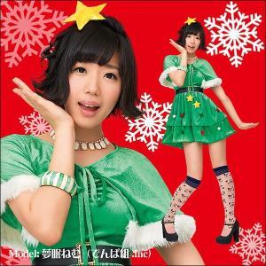 [在庫限りの処分特価]サンタコスチューム ツリーケープガール/クリスマス コスプレ 衣装|event-ya