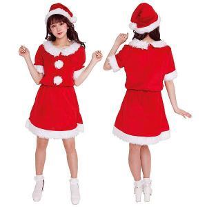 サンタクロースコスチューム(女性用) コンフォートサンタ [クリスマス コスプレ 衣装]|event-ya