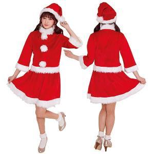 サンタクロースコスチューム(女性用) ベイシックサンタ [クリスマス コスプレ 衣装]|event-ya