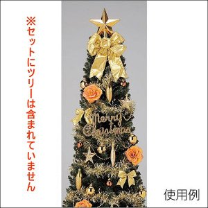【在庫限り!特価品】クリスマスツリー装飾 オーナメントセット ゴールド / 飾りつけ デコレーション|event-ya