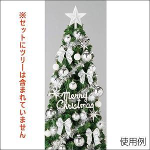 【在庫限り!特価品】クリスマスツリー装飾 オーナメントセット シルバー / 飾りつけ デコレーション|event-ya