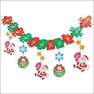 クリスマス装飾 ガーランド パーティーサンタ L180cm / 飾り ディスプレイ|event-ya