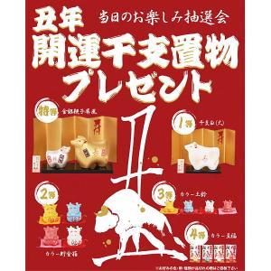亥(いのしし)年開運干支置物プレゼント抽選会A(100名様用)|event-ya