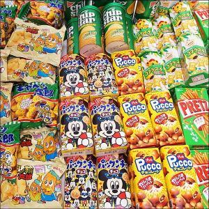 サイコロジャンケン「バトル」大会 100名様(50組バトル用) お菓子が景品|event-ya