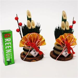 お正月装飾 門松飾り 2個組セット H12cm / 動画有|event-ya