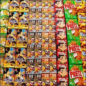 有名メーカー箱入りお菓子景品 100個セット|event-ya