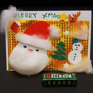 クリスマス手作り工作キット 綿とホログラムシートで作るクリスマス壁面飾り工作キット|event-ya