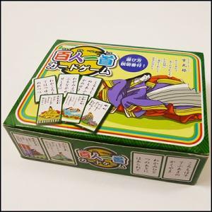 百人一首カードゲーム|event-ya