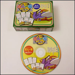 百人一首カードゲーム CD付|event-ya