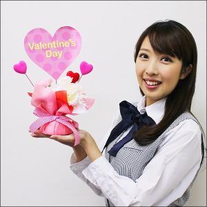 バレンタイン装飾 アレンジPOPスタンド H31cm|event-ya