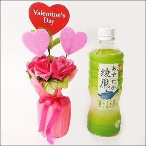 バレンタイン装飾 メッセージポット H27cm|event-ya