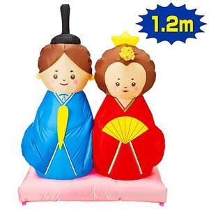 ひなまつりエアブロー H120cm / ひな祭り エアブロウ 飾り|event-ya