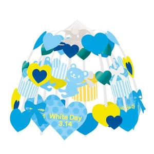 ホワイトデー装飾 ベア2段センター W60cm / ディスプレイ 飾り|event-ya