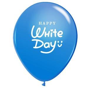 ホワイトデーバルーン 丸風船 25個 青|ゴム風船 文字入り 配布用風船 店頭装飾|event-ya