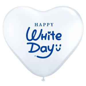 ホワイトデーバルーン ハート風船 25個 白|ゴム風船 文字入り 配布用風船 店頭装飾 ホワイト/メール便可|event-ya