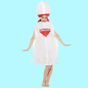 顔出し着ぐるみ ボーリングピン / コスチューム コスプレ 衣装 仮装|event-ya
