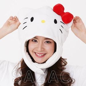 着ぐるみキャップなりきり帽子 ハローキティDX / かぶりもの コスプレ 衣装 仮装 event-ya