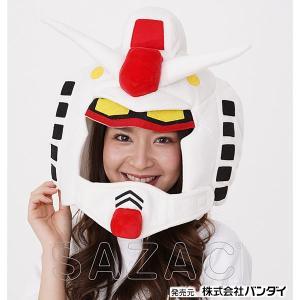 着ぐるみキャップなりきり帽子 ガンダムDX / かぶりもの コスプレ 衣装 仮装 event-ya