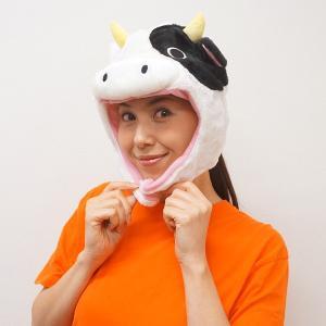 着ぐるみキャップなりきり帽子 ウシ(干支・うし・丑・牛) / かぶりもの コスプレ 動物 正月|event-ya