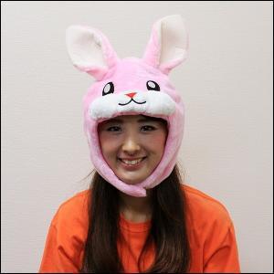 着ぐるみキャップなりきり帽子 ウサギ  / かぶりもの コスプレ 動物|event-ya