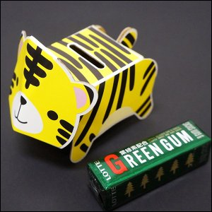 のりもハサミもいらない「段ボールペーパークラフト」動物貯金箱 トラ 10個 [動画有]|event-ya