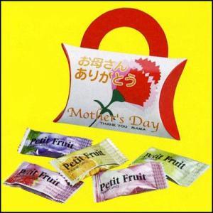 母の日 フルーツキャンディ5粒入り 200箱 / お菓子・景品・プレゼント|event-ya