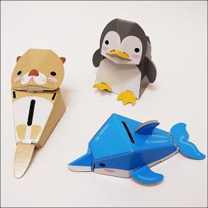 「段ボールペーパークラフト」水族館貯金箱 ペンギン3、ラッコ3、イルカ3枚 合計9枚/メール便対応|event-ya