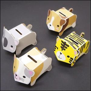 「段ボールペーパークラフト」動物貯金箱 トラ2、イヌ2、コアラ2、ネコ2 合計8枚|event-ya